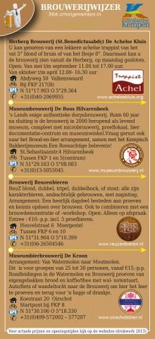 brouwerijwijzer_2012_1A